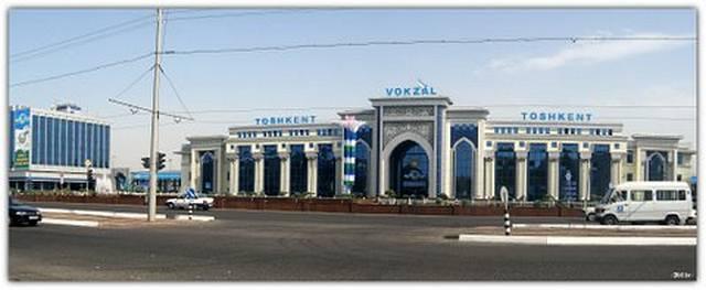 вокзал 2011г Ташкент