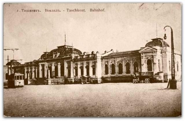 вокзал ташкент1