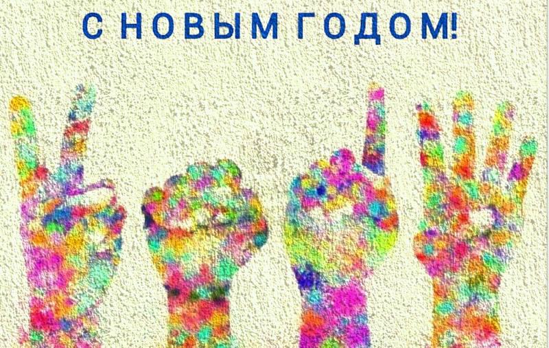 PaperArtist_2013-12-30_23-05-30-1