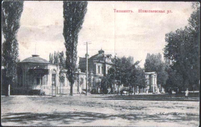 nikol-street