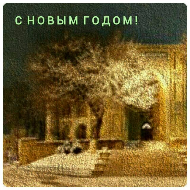 photo_20131230_231847