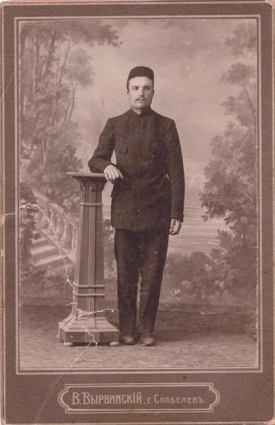 Татары Скобелева (Фергана) 19-20вв - 31
