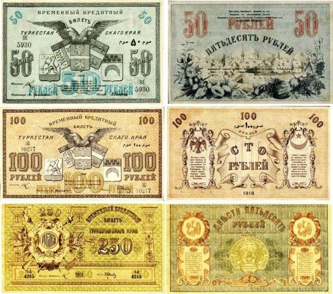 Боны 50-250 рублей