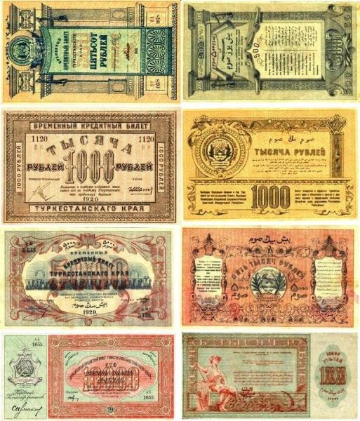 Боны 500-10000 рублей