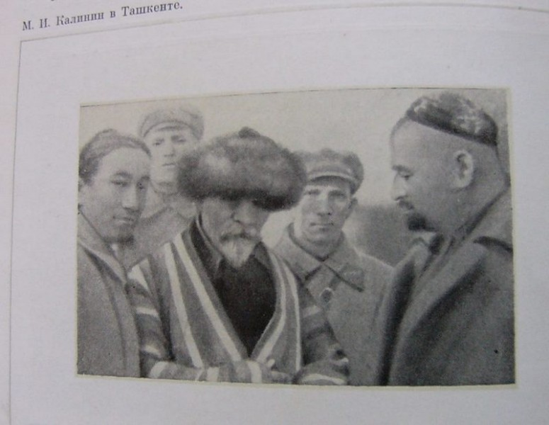 Калинин в Ташкенте