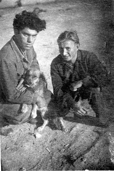ВИС в бухаре 1953