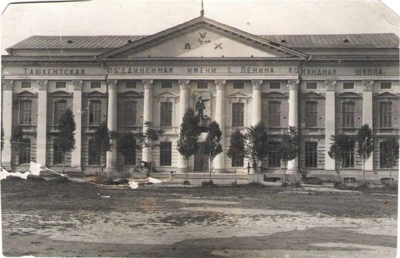 Главный корпус 4-й Ташкентской Объединенной имени В.И. Ленина командной школы