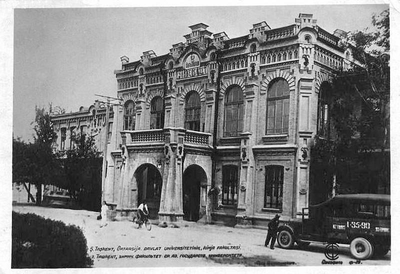 Ташкент.-Университет-1929