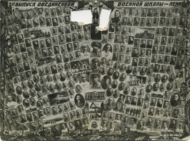 Виньетка 3-го выпуска (1926 года) Ташкентской Объединенной военной школы имени В.И. Ленина. Выпуск состоялся 15 сентября 1926 года