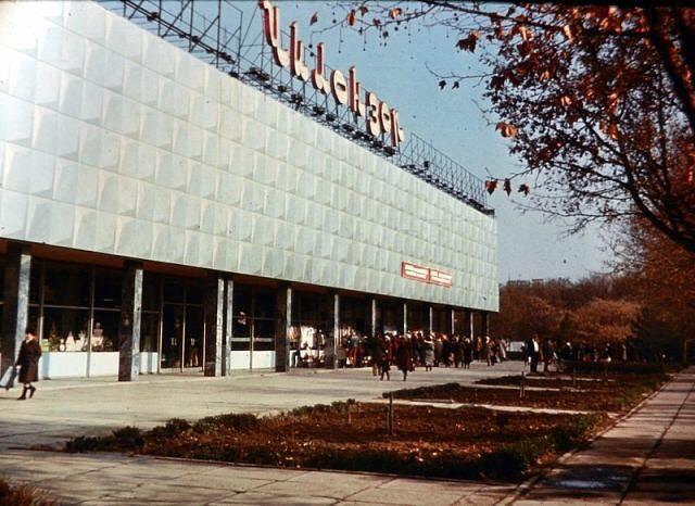 Торговый Центр 'Чиланзар'