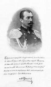 Генерал Михаил Григорьевич Черняев (1828–1898)