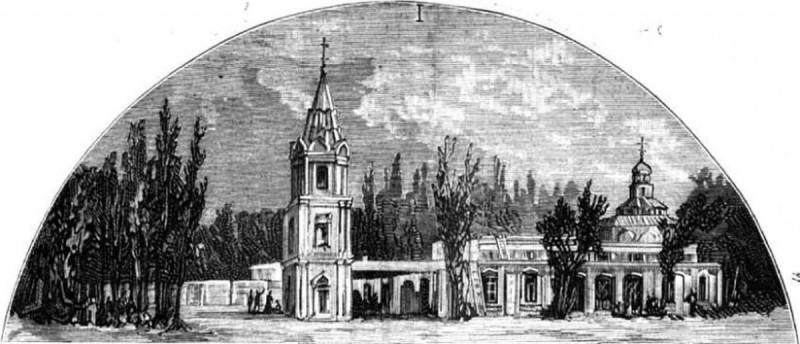 Иосифо-Георгиевский Собор