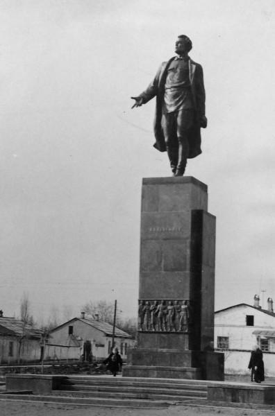 Открытие памятника В. В. Куйбышеву