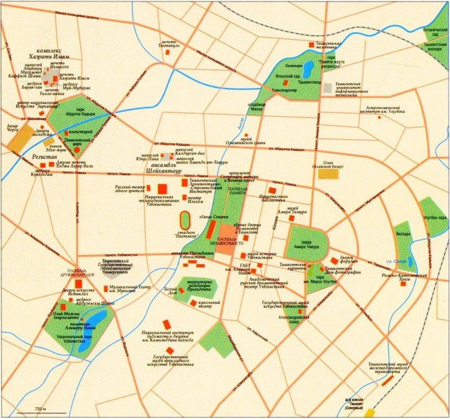 Атлас 00 Ташкент 2012