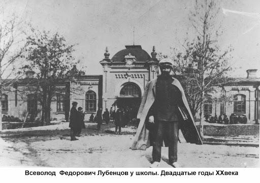 Лубенцов у школы