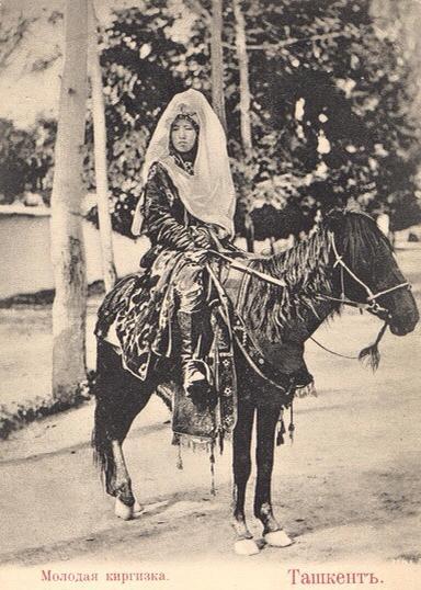 kirgizka