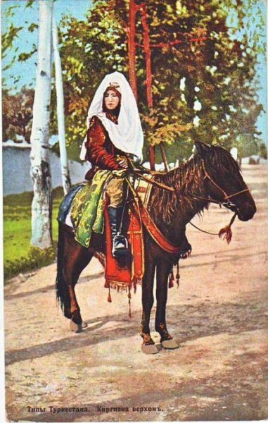 kirgizka1