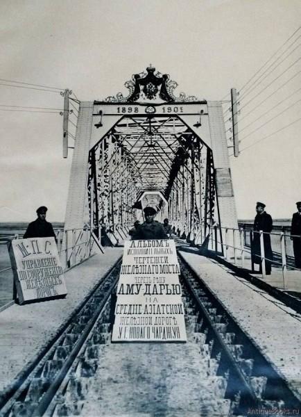 История железных дорог России