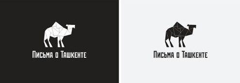 Лого в ч/б варианте
