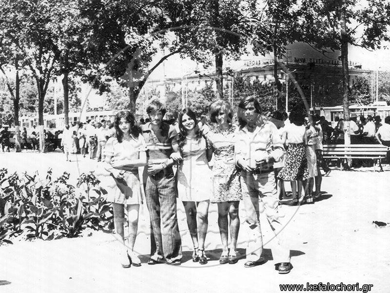 Ташкент лето 1975 Kefalochorites беженцы 2-го поколения незадолго до возвращения домой
