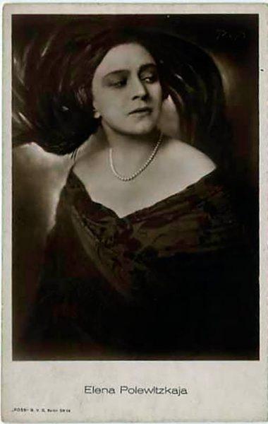Елена Александровна Полевицкая (1881 - 1973). 135 лет со дня рождения.