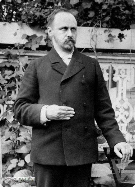 Владимир Леонтьевич Комаров, 1938 год g