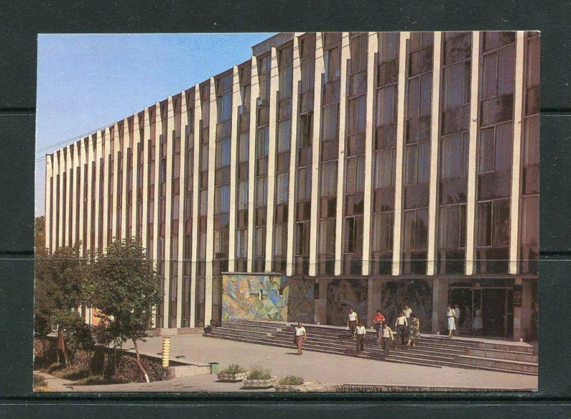 1983 ДМПК Ташкент см. скан