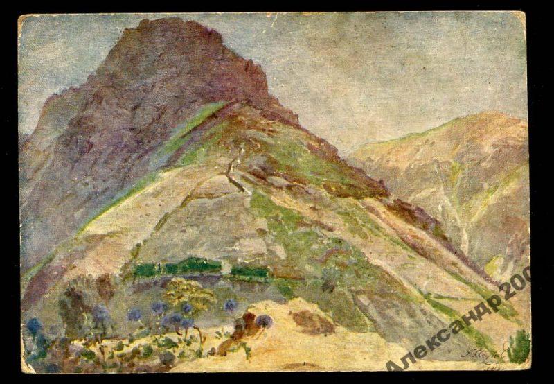 Ташкент Горный пейзаж тир 13 тыс