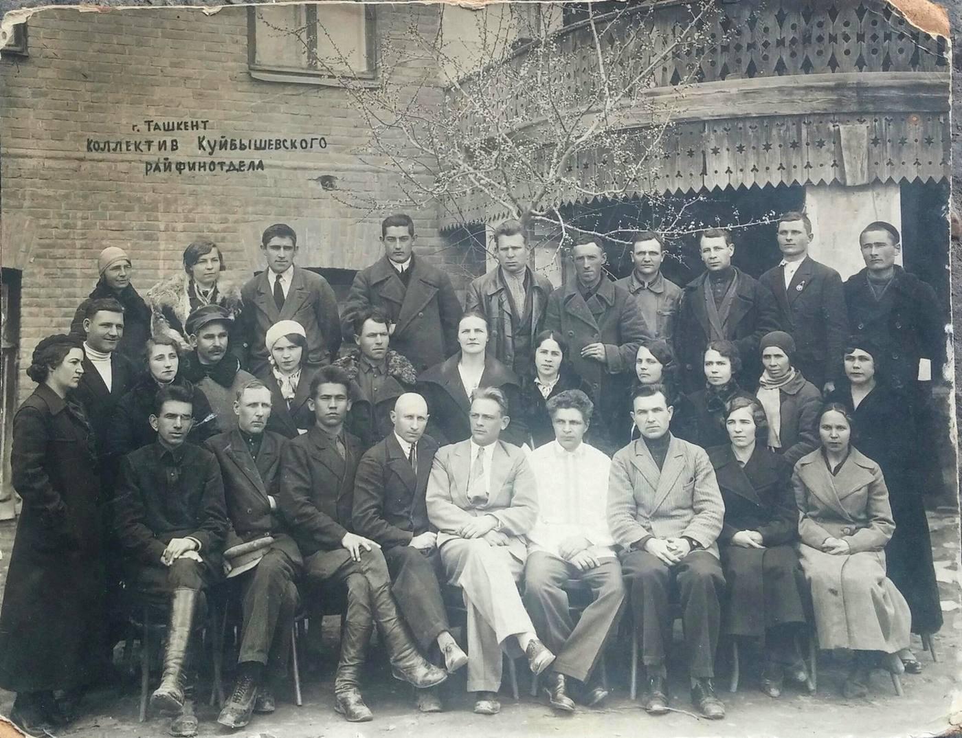 старые фотографии жителей г трубчевска выделяется общего