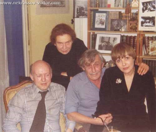 messerer-stoliarova-vpn-ahmadulina-1977