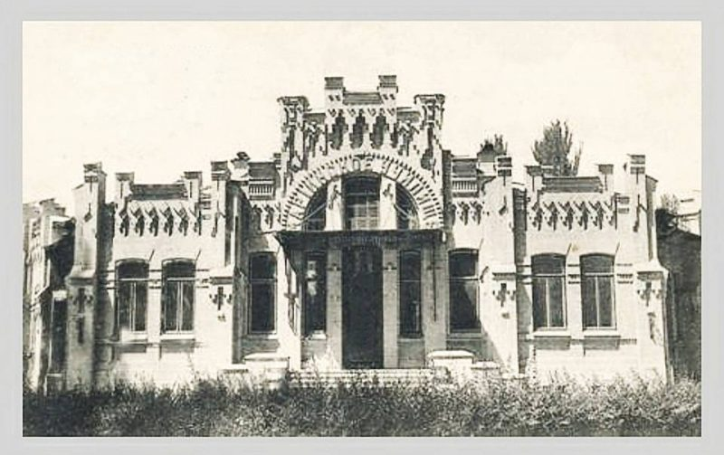 Вид здания до 1917 года.