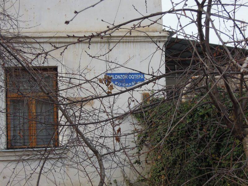 Улица Чиланзар - Актепа, бывшая Есенина
