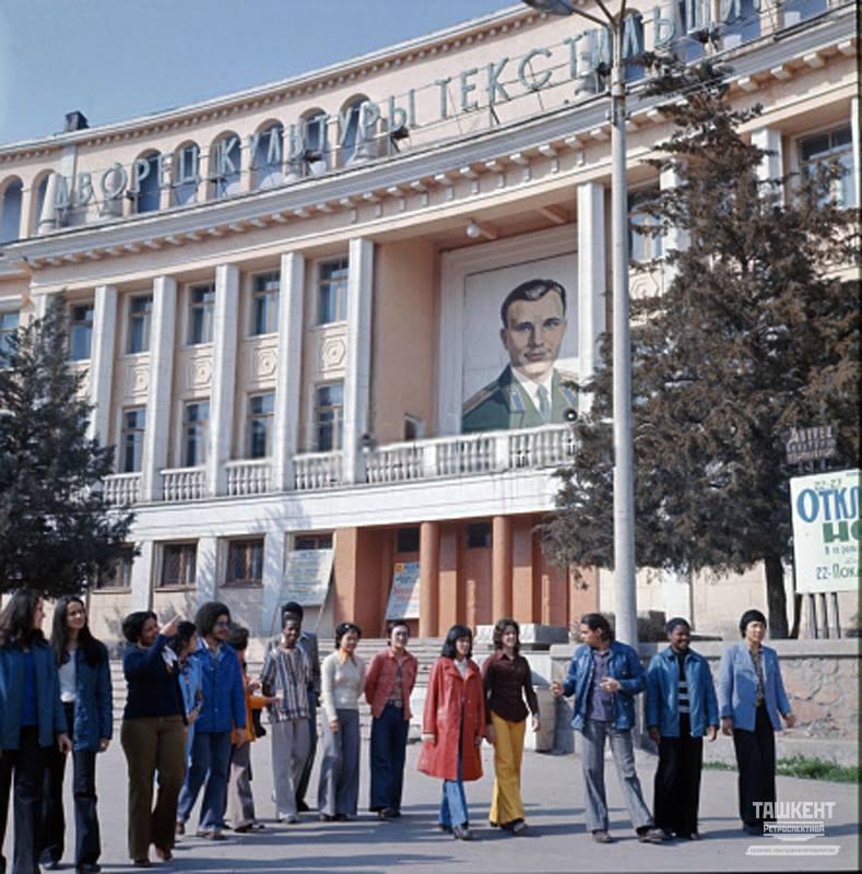 А вы знали, что Дворец текстильщиков на «Театралке» носил ...: https://mytashkent.uz/2017/09/03/a-vy-znali-chto-dvorets-tekstilshhikov-na-teatralke-nosil-imya-yuriya-gagarina/