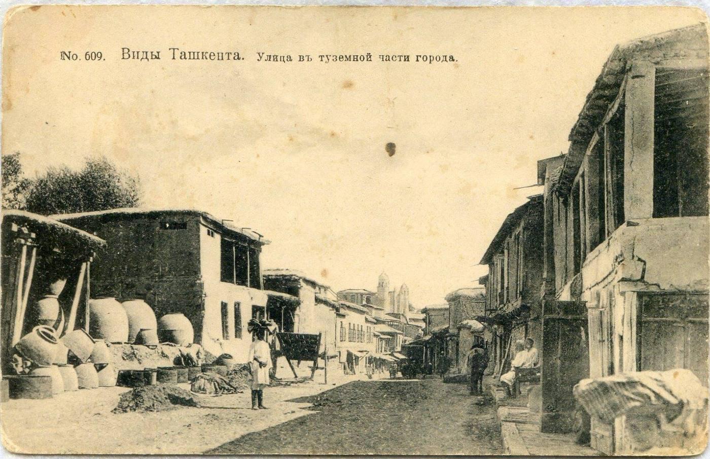 Патруль, открытки старого ташкента